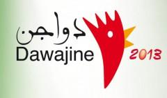 Dawajin-2013.jpg