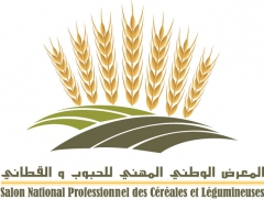salon-professionnel-cereales-legumineuses-maroc.jpg